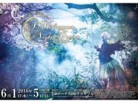 【橋本顕 出演情報】Casual Meets Shakespeare 『A Midsummer Night's Dream』